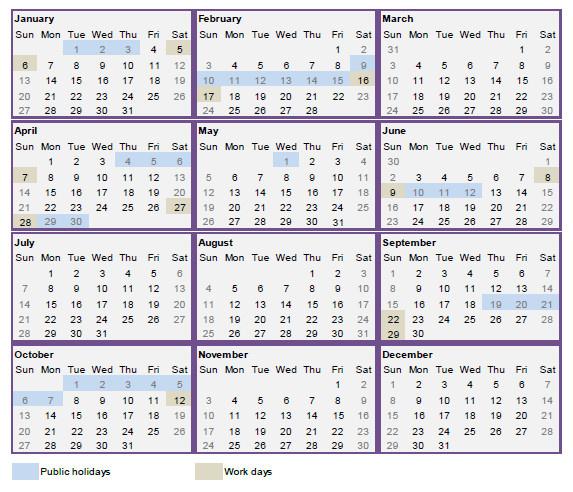 2014 Calendar Hong Kong Public Holidays